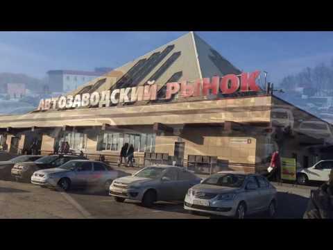 Один день Автозаводского рынка. Магаззино Тольятти