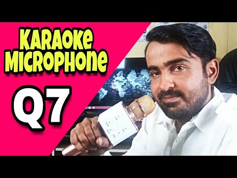 Do you love Karaoke? Here is an Affordable Portable Karaoke Mic Review - 2018
