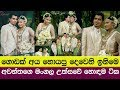 Deweni Inima Awantha Wedding Video
