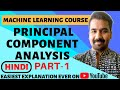 Basics Of Principal Component Analysis Explained in Hindi ll Machine Learning Course