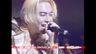 「劇団☆新感線 20th Century BOX」DVDの予告編です。 ☆このDVDの詳細・...