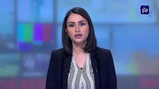 سوريا توافق على دعوة الأردن المشاركة بمؤتمر البرلمانيين العرب - (21-2-2019)