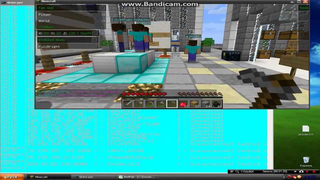 Minecraft Account Checker   No Proxy Needed New 2 14 - YouTube