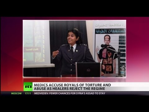 Royal Torture: Bahrain princess charged with activist abuse