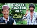 Download Singari Bangari Sad || Singari Bangari || Kasinath  , Vinod Alva, Kavya, Jayarekha MP3 song and Music Video