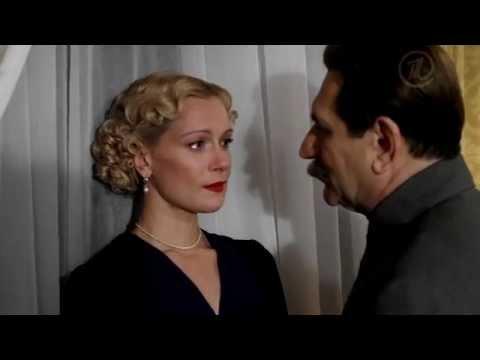 Орлова и Александров (1 сезон)