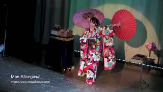 "Japanese magic "" Wazuma"" digest movie performed by Moe Alicegawa an..."