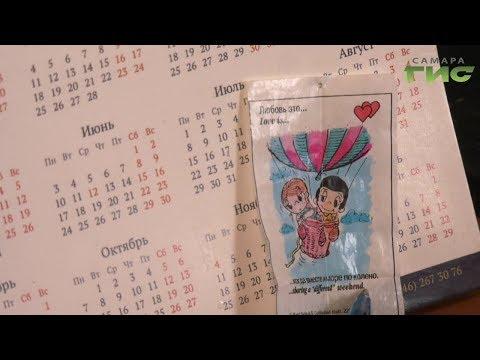 """""""События"""" от 14.02.2020 (вечер)"""