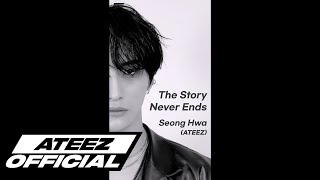 Download [Special Clip] ATEEZ(에이티즈) 성화 'Lauv - The Story Never Ends'