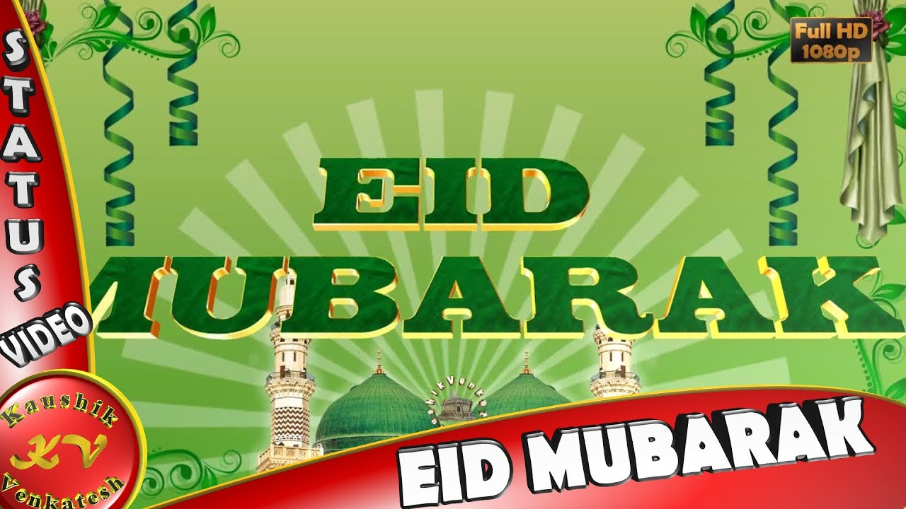 Happy eid 2018eid mubarak wisheswhatsapp videogreetingsanimation happy eid 2018eid mubarak wisheswhatsapp videogreetingsanimation messageseid video download m4hsunfo