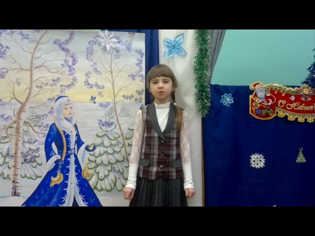 Изображение предпросмотра прочтения – НатальяПерминова читает отрывок изпроизведения «Поет зима - аукает» С.А.Есенина