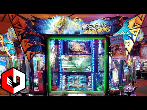 CRAZY Monster Hunter Coin Pusher! Arcade Games in Japan thumbnail