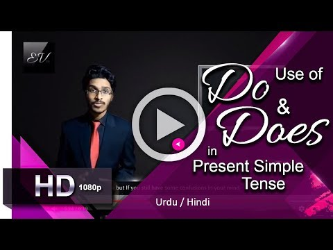 Use of Do & Does with (Online Test) I English Learning Lessons I [Urdu/Hindi]