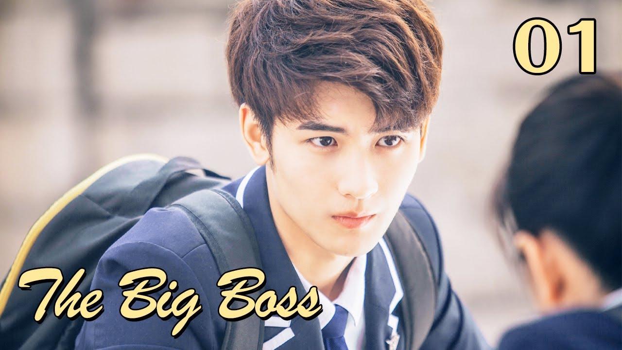 【Indo Sub】The Big Boss 01丨班长大人 01