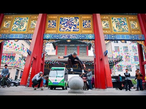 Skating China's Ancient Capital City - The Silky Way - Part 2
