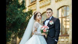 Цыганска свадьба клип Князь и Рая 26 09 2018 Киев