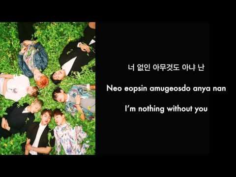 BTS (방탄소년단) – Hold Me Tight (잡아줘) Lyrics [Han/Rom/Eng Sub]