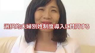 希望の党公認候補(1次)~北海道編~