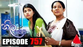 Neela Pabalu - Episode 757 | 27th May 2021 | Sirasa TV Thumbnail