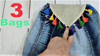 3 Beautiful and Easy Jeans Hand Bag | Old Cloth Reuse Ideas