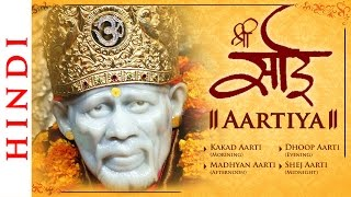 Shirdi Sai Baba Aarti Songs in Hindi | Kakad Aarti - Madhyan Aarti - Dhoop Aarti - Shej Aarti