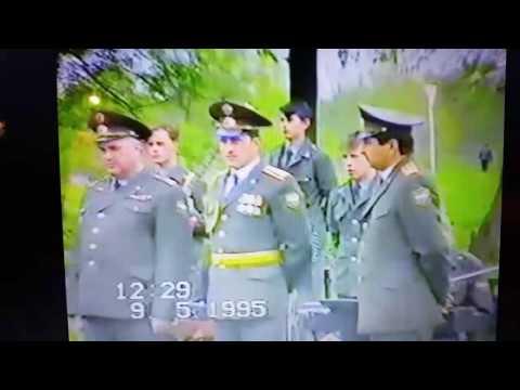 9 мая 1995 г-день победы-Смоленск