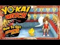 Yo Kai Watch How To Get ALL 55 U S Passwords Trophies Tips Tricks mp3