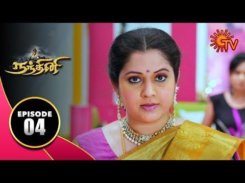 Nandhini - நந்தினி   Episode 04   Sun TV Serial   Hit Tamil Serial