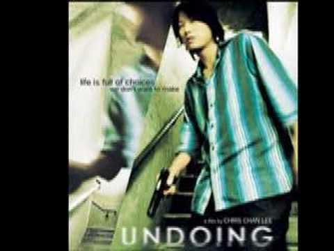 UNDOING: Exec. Producer Philip Lam
