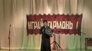 Частушки Савельева. Гармонист золотой десятки