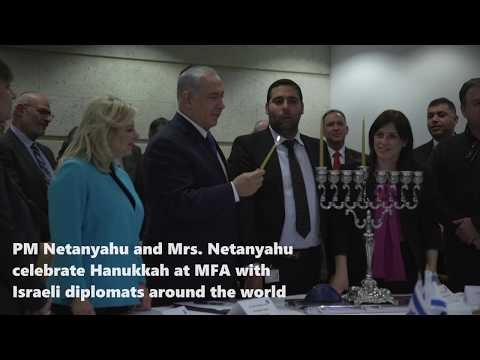 PM Netanyahu marks first evening of Hanukkah at the Foreign Ministry