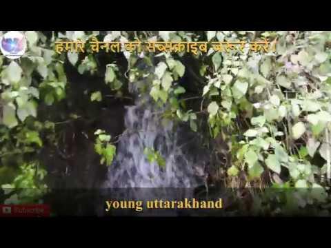 उतराखंड का जल स्रोत,amazing water fall,निर्मल तथा साफ़ पानी का झरना uttarakhand,