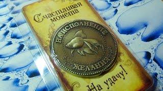 Коллекция монет \