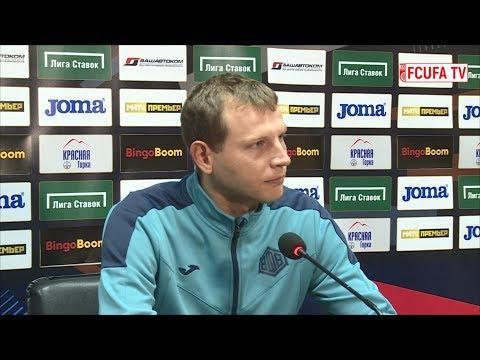 Пресс-конференция Курбана Бердыева и Сергея Томарова после матча «Уфа» – «Рубин»