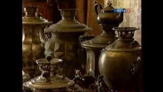 Самоварное дело, Пряничный домик, канал Культура