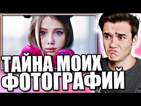 Елена Шейдлина  Тайна моих фотографий 5 