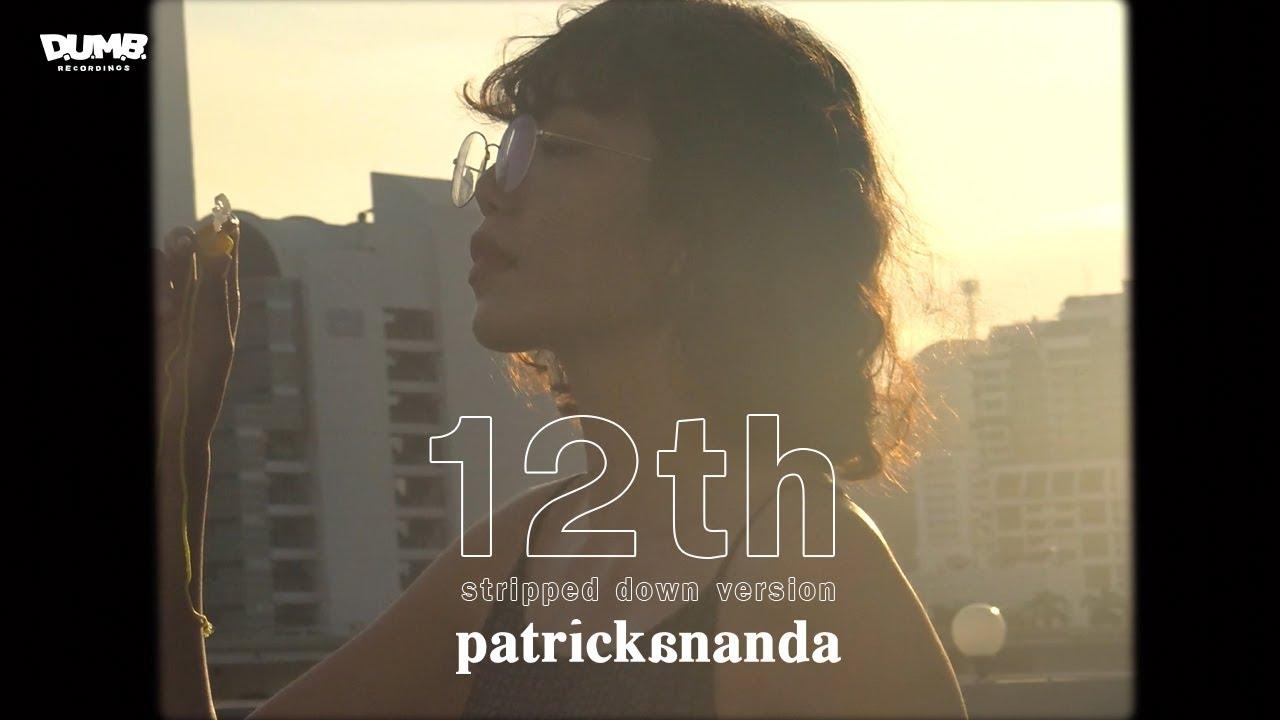Download 12th - Patrickananda - Stripped Down Version | D.U.M.B. RECORDINGS