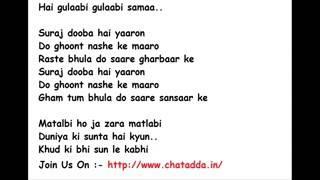 Sooraj Dooba Hai Full Song Lyrics   ROY2014   Arijit Singh, Aditi Singh Sharma