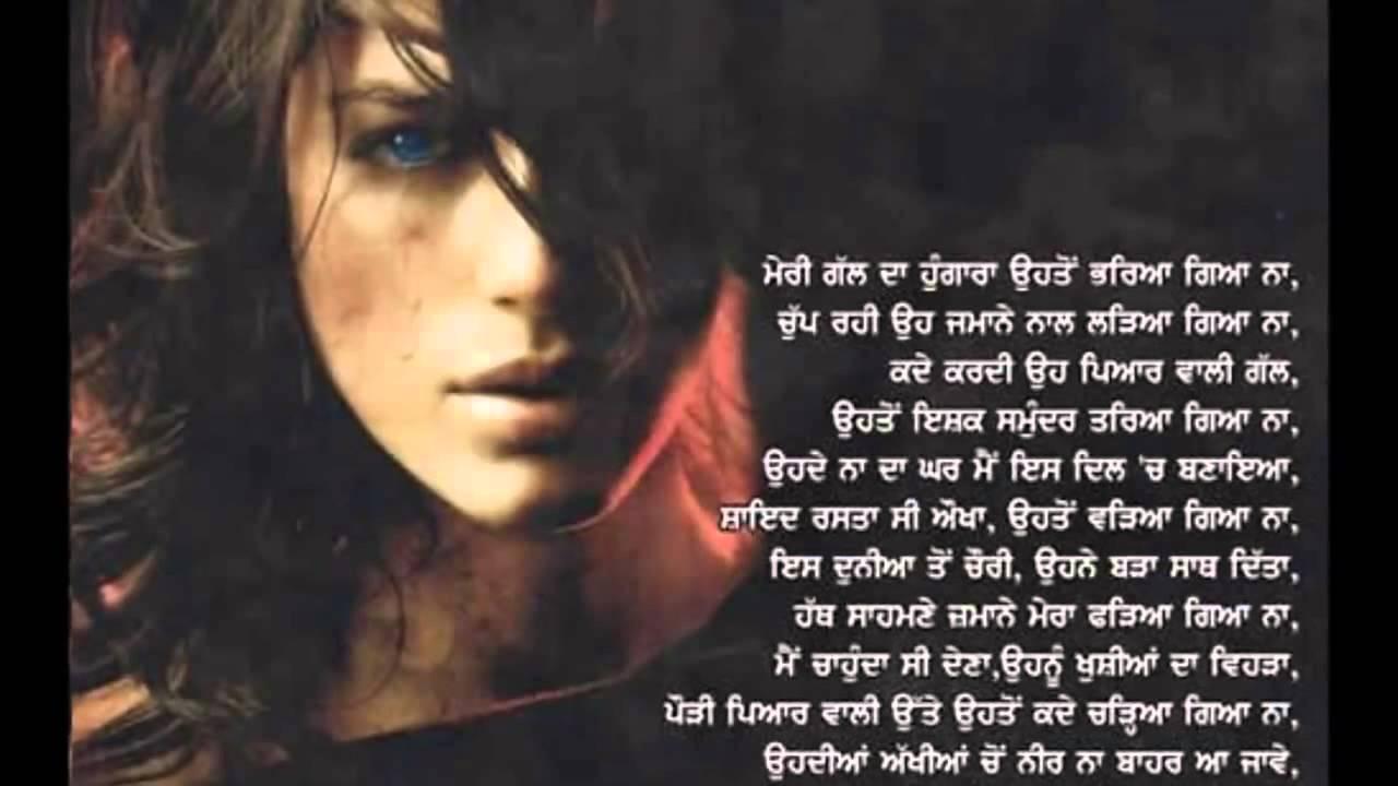 Kaur b miss you brand new punjabi sad full song hd youtube - Kaur b pics hd ...