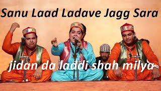Ali brothers - Sanu Laad Ladave Jagg Sara jidan da laddi shah milya