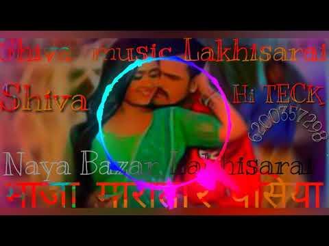 #maja #marata #pasiya#Shiva Babu Hi Teck-----------#Hard Toing #Fadu Mixing