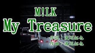 M!LK  - My Treasure カラオケ 風景写真 MiLK