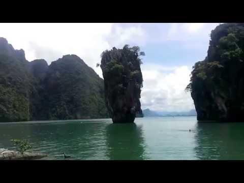 جزيرة جيمس بوند أو كو تابو