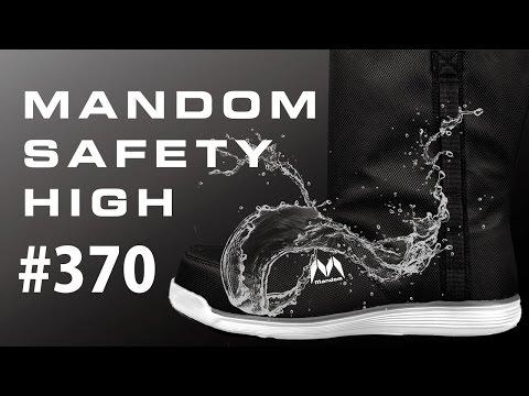 公式丸五MandomSafety High#370防水検証実験