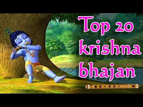 Top 20 Krishna Bhajan Free Download