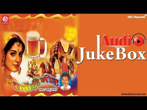 Rathodi Geet  Jukebox Full Audio Songs  Rajasthani Lok Geet  Babu Adham HD
