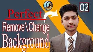 Photoshop Master Class In Urdu || Remove Background || Episode # 2