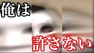 映画 ドラゴンクエスト「ユア・ストーリー」に物申す!