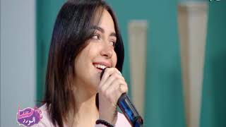 مسا الورد | أغنية نفس الحنين بصــوت المطربة الجميلة زينب حسن