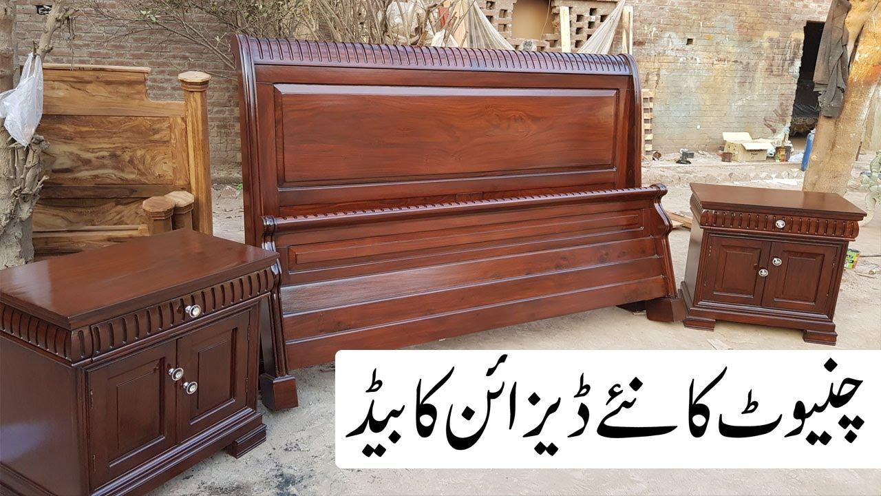 Modern Chiniot Furniture Design 2021 / Chinioti Furniture With Price